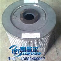供应kodak柯达印刷机吸尘滤筒57-8792D-B