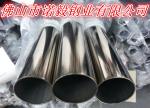 厂家供应316不锈钢圆管32*2.0