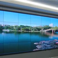 供应46寸DID拼接屏 拼缝5.5mm电视墙拼接