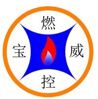 西安宝威燃控机电设备有限公司销售部