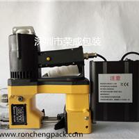 供应AA-9D充电缝包机/手提型充电缝包机