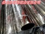 供应316不锈钢圆管32*1.2