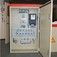 供应厂房配电箱/低压成套配电箱