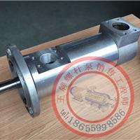 热卷箱液压站螺杆泵GR20-SMT16B-12L
