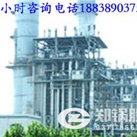 20吨燃气热水锅炉价格-厂家直销