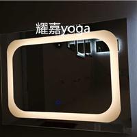 耀嘉防雾卫浴镜-yg823(几何回形系列)
