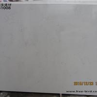 深圳富丽宝建材供应白色石英石花纹板台面
