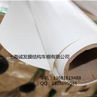 供应膜结构车棚加工制作安装PVDF-1100G