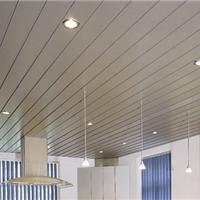 【厂家专业定制】铝质C型条扣板铝天花吊顶