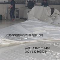 pvc-960g膜材低价促销29 元