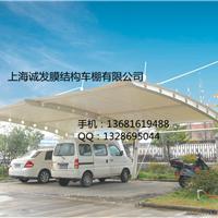 供应学校学生装用膜结构停车棚