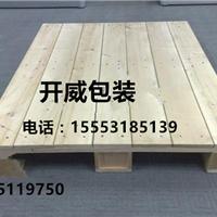 供应山西松木托盘厂家