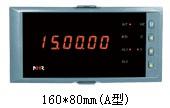 定时器、NHR-2100A-X/1/X/X-A