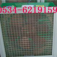 供应玻璃钢通风器ST-8-1/ST-8-2图片