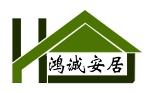 温州市鸿诚安居隔音建材有限公司