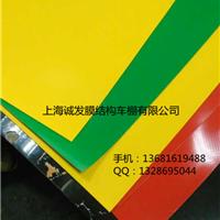供应上海希运B6000膜材的报价