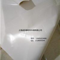供应广东亿龙膜材-上海诚发可以加工