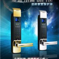 珠海防盗门指纹密码网络智能锁