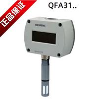Siemens/西门子房间室内温度传感器QFA3101