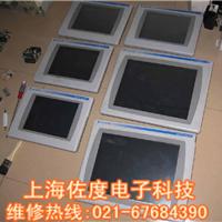 上海贝加莱触摸屏维修