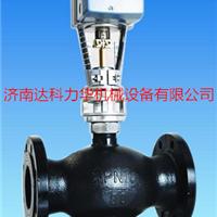 供应西门子混装二通电动温控阀水/蒸汽