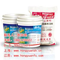 供应宏源倍固Biogo-J聚合物水泥JS防水涂料