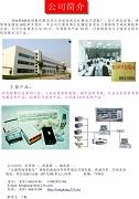 陕西智秦机电设备有限责任公司