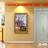 高莱居木门  木门巴洛克系列G-05