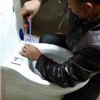 聚宝山庄卫生间改造卫浴安装