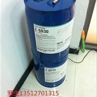 供应道康宁6030硅烷偶联剂