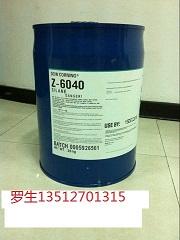 供应道康宁6040硅烷偶联剂