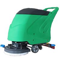 供应电瓶式洗地机工厂用工业擦地机DJ520A
