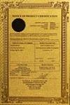 美国抗风暴测试证书