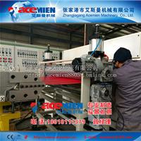 艾斯曼树脂瓦设备丰富生产经验