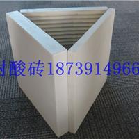 耐酸瓷砖厂家中冠供应四川成都成华区耐酸砖