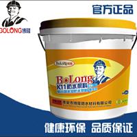 江苏博隆您的防水专家聚合物水泥基防水浆料