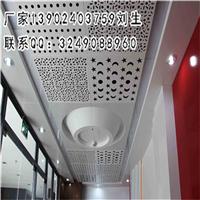 供应杭州雕刻板雕花铝单板屏风隔断