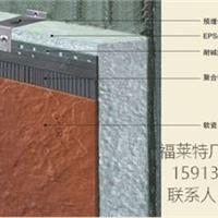 广西贵港软瓷材厂家(R面劈开砖)