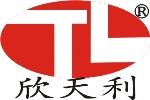 河南省天利工业炉有限公司