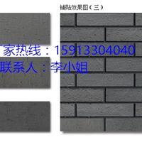 云南宣威柔性软瓷砖厂家直销