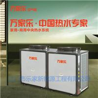 2016|1|15|新的广东热水工程产品供应