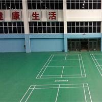 羽毛球pvc地板 篮球运动地板 天津地板施工
