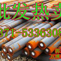 郑州42CrMo圆钢一级代理