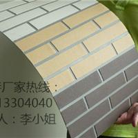 揭阳软瓷材厂家(R面劈开砖)