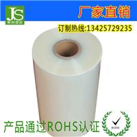 供应PE卷膜 塑料包装膜 包装塑料膜 汽泡膜