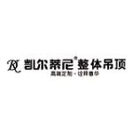 广州箔霏德建材有限公司