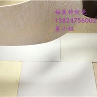 重庆软瓷直销厂家