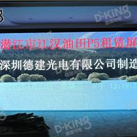 大学培训室LED大屏幕电子全彩屏SMD报价