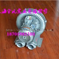 RB-200A高压风机/0.18kw漩涡高压鼓风机