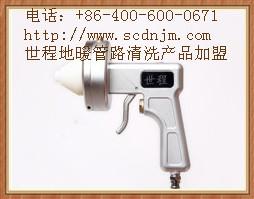 郑州加盟地暖清洗公司都有哪些